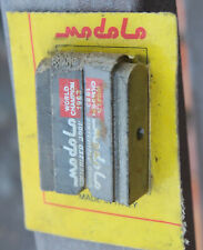 NIB Modolo #D 0015 road bike synterized brake pads, pair - Pattini Modolo