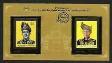 2013 MALAYSIA KEDAH ROYAL STAMP EXHIBITION (OVEPRINTED M/S) MNH