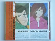 New Lupin the Third Best Pungh Original Soundtrack Compilation CD 22T Anime OBI