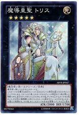 Yu-Gi-Oh!!  ABYR-JP047  Empress of Prophecy - Super New  Japan