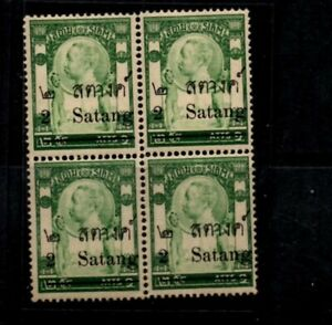 Thailand  - 1909 SG127a 2s. on 2a - green - Block of 4 MNH
