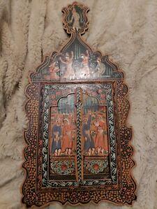 Vintage Mirror - Antique Persian Painted Mirror