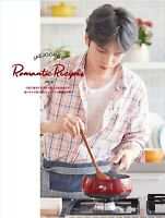 JAEJOONG'S ROMANTIC RECIPES vol.2 Book & DVD TOWER RECORDS Orijinal PSL