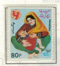 Pakistan, Scott 670 in MNH Condition