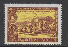 RUSSIA 1969  50th Anniversary of Ukraine Academy of Sciences, Kiev.  MNH
