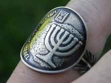 Hebrew Jewish ring Israel coin Menorah sterling silver nice Hanukkah gift