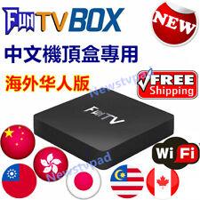 Funtv box HTV BOX A3 2020 Chinese HK Taiwan Live TV dramas & movies 免费中港澳台湾直播回看