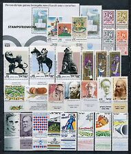 Israel 1984 Complete Year Set of Mint Never Hinged Stamps Full Tabs