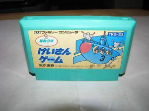 Keisan Game Grade 3 Sansuu Sannen Famicom NES Japan import US Seller