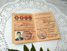 Komsomol membership cards Belarus ID Card Soviet Communist Party VLKSM USSR #9