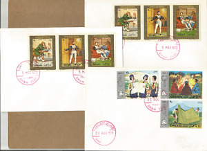 OMAN (IMAMATE)-EXT FINE &BEAUTIFUL LOT OF 3 COMMEMORATIVE COVERS FROM 1971-72#1
