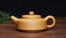 Chinese Yixing zisha teapot handmade duanni zhoupan teapot 220cc