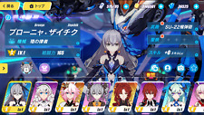 [JP] Herrscher of Reason 34000+ Crystals Honkai Impact 3rd Account