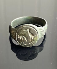 Ancient Roman bronze ring 19 mm