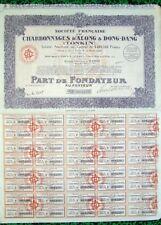 Indochine & Paris - Ste Fçse des Charbonnages d'Along & Dong-Dang (Tonkin) 1924