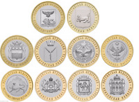 ✔ Russia coins 10 rubles rouble 2013 - 2016 UNC The Russian Federation Bimetal