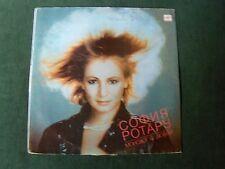 SOFIA ROTARU : Monologue of love - LP 1987 Мелодия ‎С60 25405 000 София Ротару