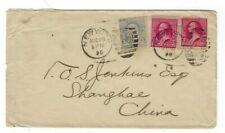 1890 New York to US Postal Agency Shanghai China