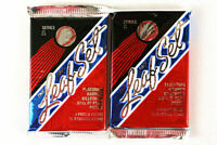 Set of 2 - 1991 Leaf Set Series 1 Baseball Cards - With Hall of Fame Puzzle