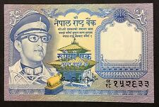 Nepal one rupee pick 22 circulated condition. Picture is generic