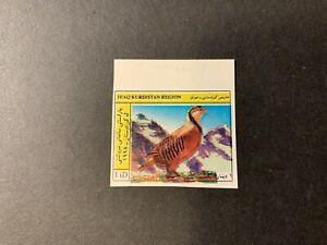 Iraq Kurdistan Region 1d Birds imperf Stamp Error printed both sides MNH