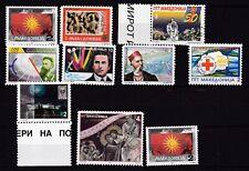 Macedonia - year 1995 - collection 5 - MNH