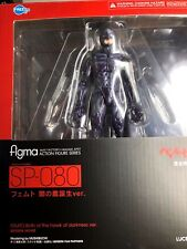 Free Shipping from Japan Authentic Figma femto FREEing Berserk Birth of the Hawk