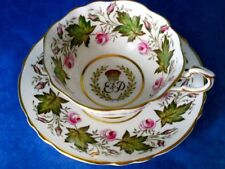 Paragon Commemorative Cup & Saucer Visit to Canada of H.R.H. PRINCESS ELIZABETH