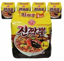 Korean Jin Jjambbong Ramen Hot Spicy Chinese Seafood Noodle 130g X 20EA