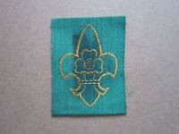 India (1) Woven Cloth Patch Badge Boy Scouts Scouting