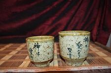 2 Asian Stoneware Tea Cups Grey & Brown Speckled Writing & Floral Design