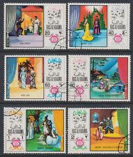 Ras al Khaima 1969 used Mi.281/86 A Oper Opera Szenen Scenes