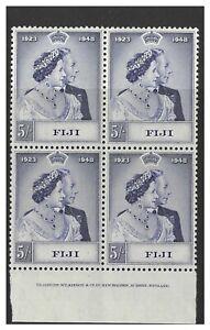 Fiji 1948 Royal Wedding 5/- Imprint Block of 4 Stamps SG271 Fresh MUH 12-16