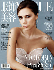 Vogue CHINA Magazine August 2013, Victoria Beckham SEALED