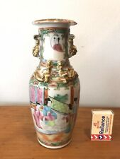 ANTIQUE CHINESE FAMILLE ROSE VASE, CANTON 19th C QING 20.5cm