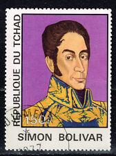 Tchad Famous America's Liberater Simon Bolivar 1971 stamp