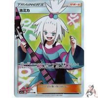 Pokemon Card Japanese - Roxie SR 197/173 SM12a - MINT
