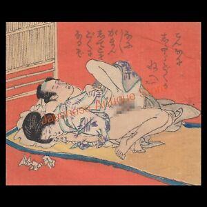 Shunga / Ukiyoe of the Edo period  (Handwriting) Very Rare
