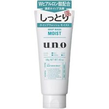Japan Shiseido UNO Whip Wash Moist Face Cleansing Facial Foam Cleanser ~130ml