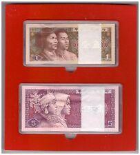 1980 CHINA 1, 5 Jiao (10, 50 cents) 100 pc 2 bundle SAME No. S8B8881001 - 100