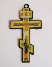 Hanging Cross Crucifix Lord  Jesus Christ Lithography Крест Исусом
