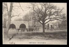 original post card CHINA-DALNY 4