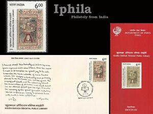 Khuda Bakhsh Library Taj Mahal Painting on Stamp Art book architecture Indian