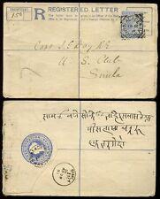 INDIA QV 1891 REGISTERED STATIONERY UPRATED...MANDALAY PALACE CANCELS