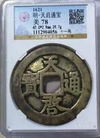 1621 CHINA MING dynasty  TIANGQI TONG BO 11 TEALS COPPER coin , 明-天启通宝十一两,包真包老。