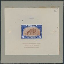 LIBERIA #284P DIE PROOF ON INDIA ON CARD W/ CONTROL NO. BS3481