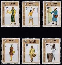 UPU 100 Jaar - Rwanda postfris 1974 MNH 661-666 (upu111)