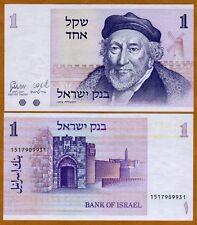 Israel, 1 Sheqel, 1978 (1980), P-43, Unc