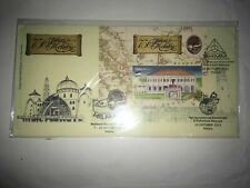 malaysia 2012 melaka 750 tahun fdc first day cover pos ms overprint 10-oct offer
