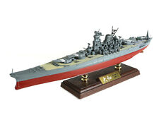 Yamato Battleship of the Imperial Japanese Navy 1944 Forces of Valor 861004